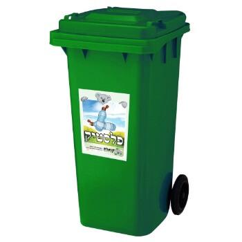 פח ירוק 120 ליטר