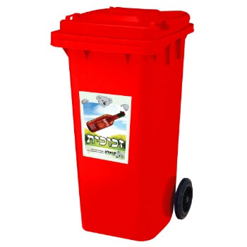 פח אדום 120 ליטר
