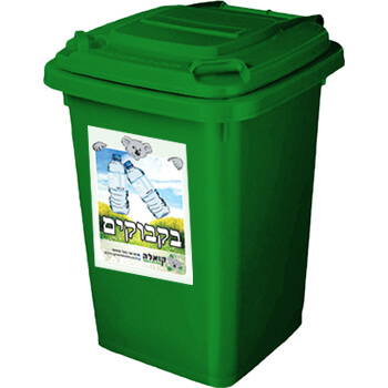 פח אשפה ירוק